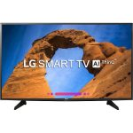 lg-80-cm-32-inches-front-okayprice