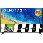 lg-smart-tv-55-inch-ultra-hd-front-okayprice